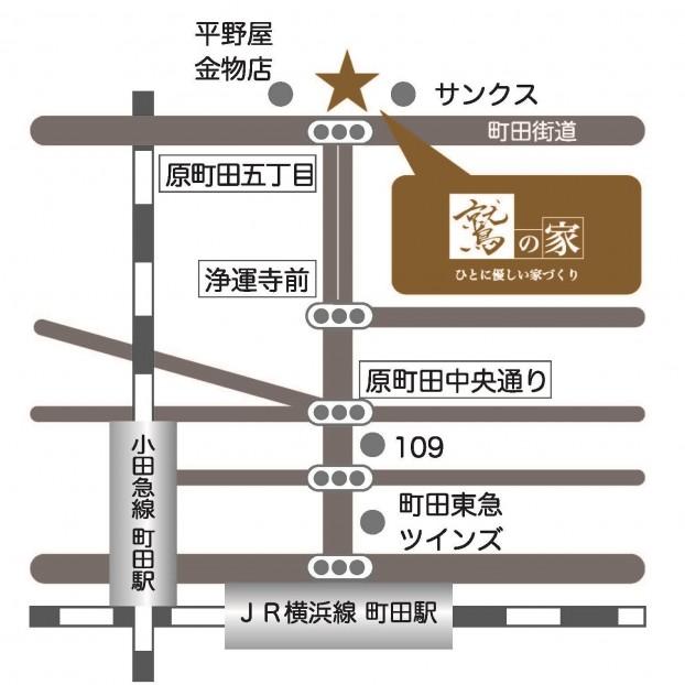 鷲の家ショールームアクセスマップ